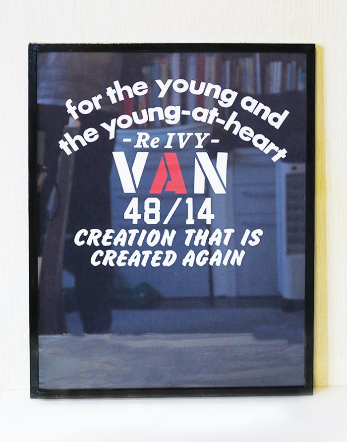 Forever VAN